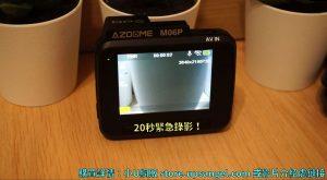 香港4K車CAM AZDOME 4K-ULTRA:停車錄影測試