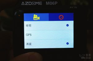 香港AZDOME 4K-Ultra車CAM:GPS和速度錄影水印開關